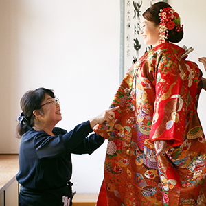 Dresser Reiko Niide
