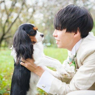 新郎と愛犬のツーショット