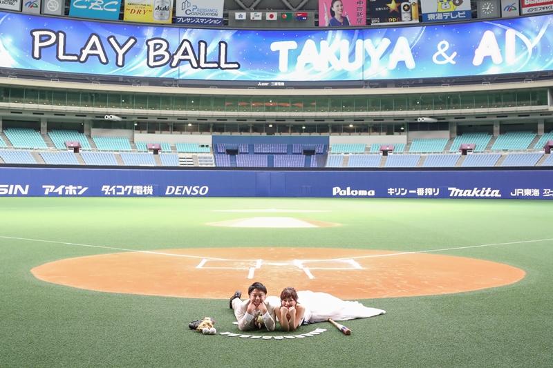 名古屋ドームで一生の思い出ができました