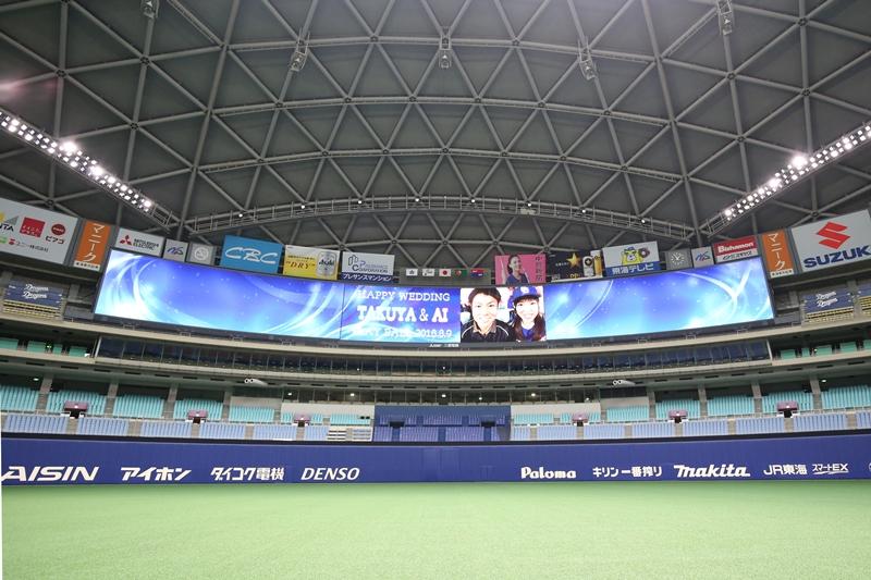 ナゴヤドーム スタジアムで前撮り撮影