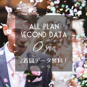 前撮りデータ0円キャンペーンバナー