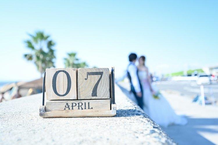 4月7日が記念日の新郎新婦